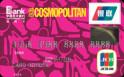 光大时尚COSMO联名卡(银联+VISA,人民币,普卡)