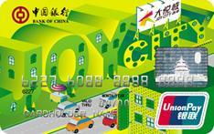 中国银行信用卡额度调整及查询规则