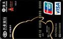 兴业QQ VIP卡VISA酷炫版(银联+VISA,人民币+美元,普卡)