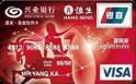 兴业星夜星座VISA mini摩羯座卡(银联+VISA,人民币+美元,普卡)
