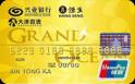 兴业银行大洋百货联名卡(银联,人民币,金卡)