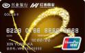 兴业红博联名卡(银联,人民币,金卡)