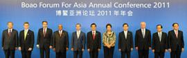 出席博鳌亚洲论坛2011年年会政要合影