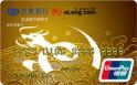 兴业艺龙旅行卡(银联,人民币,金卡)