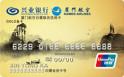 兴业厦门航空白鹭联名卡(银联,人民币,金卡)