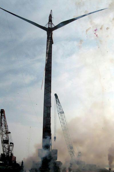 中冶十七冶安装完成国内陆上最大风力发电机
