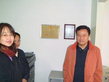 珠海市副市长王庆利视察珠海市产权交易中心