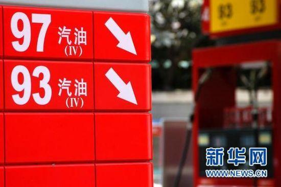 这是7月10日在江苏省南京市中山北路的中石油加油站拍摄的进站加油指示标识。当日,国家发展和改革委员会宣布,决定自7月11日零时起将汽、柴油价格每吨分别降低420元和400元,测算到零售价格90号汽油和0号柴油(全国平均)每升分别降低0.31元和0.34元。 新华社发(王跃武 摄)