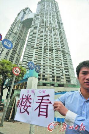 深圳最贵公寓前的置业顾问。记者轩慧摄