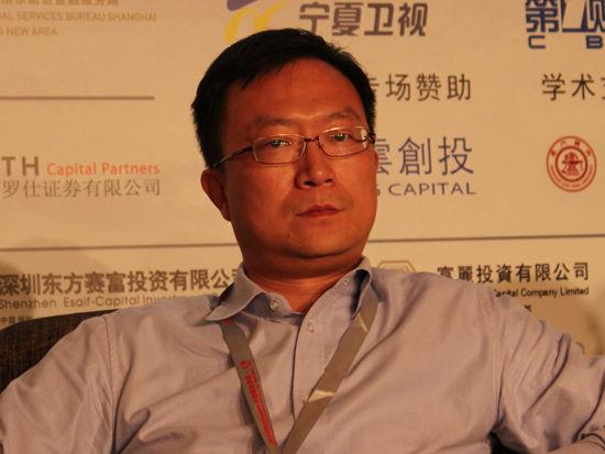 图为中节能华禹基金管理有限公司张浩发言(图片来源:新浪财经 李靓一摄)