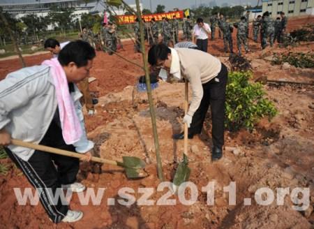 大运会执行局各部参加深圳市全民义务植树节