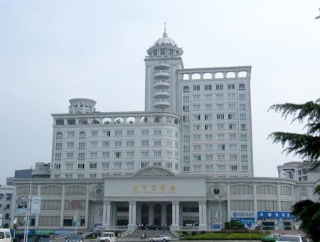 重庆丰都四星级酒店宏声贵客楼(图)