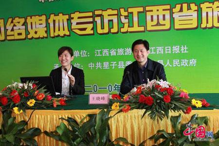 访江西旅游局局长王晓峰 谈鄱阳湖区域国家战略