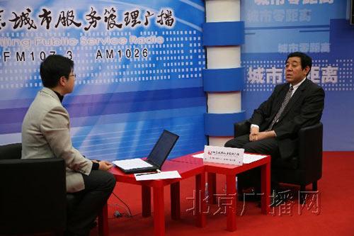 [访谈]北京大兴区区长李长友与市民话买房安家