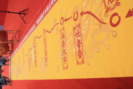 """""""丝绸之路复兴之旅""""8月8日西安盛大启程(图)"""
