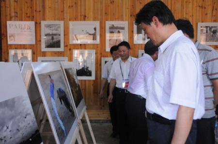 第三届多彩贵州•中国原生态国际摄影大展开幕