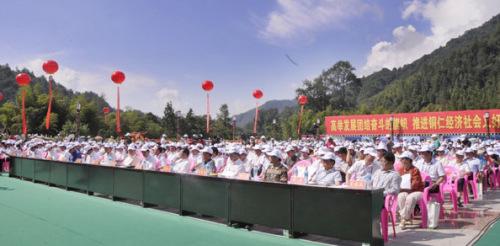 第五届贵州旅游产业发展大会在铜仁梵净山召开