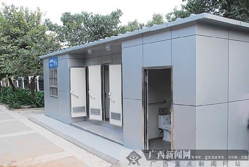 南宁再添十座移动公厕 分别建在南宁的五个城区