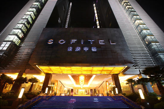 完美婚礼酒店候选:重庆申基索菲特大酒店