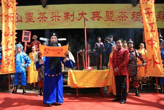 2011四川国际文化旅游节(雅安)正式启动