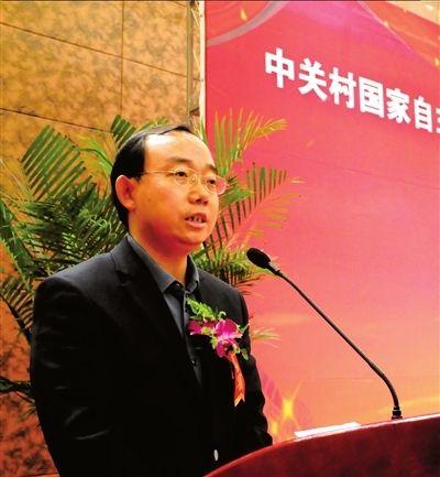 海淀区副区长孟景伟:科技服务业形成产业链
