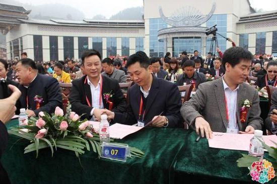 """凯里""""一节一会""""黎平招商签约5.2亿元"""