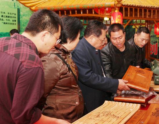 首届长寿文化节21日在梅州市蕉岭县举行