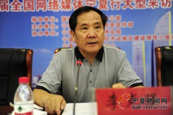 2013年全国网络媒体宁夏行大型采访活动启动
