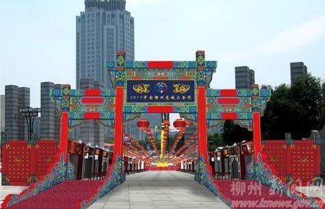 龙城大食代螺蛳粉美食节将在柳州市民广场亮
