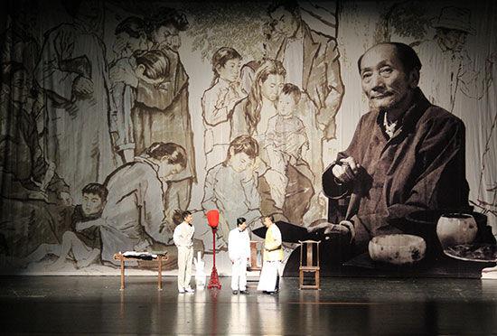 话剧《蒋兆和》在京公演再现大师为民情怀
