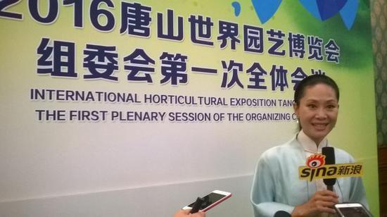 唐山世园会会徽和吉祥物发布仪式在北京举行