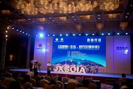 2015江西服务外包产业城市发展高峰论坛在赣州拉开序幕