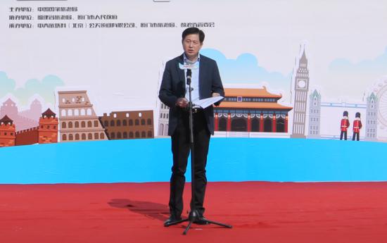"""国家旅游局启动""""为中国加分"""" 文明旅游公益行动"""