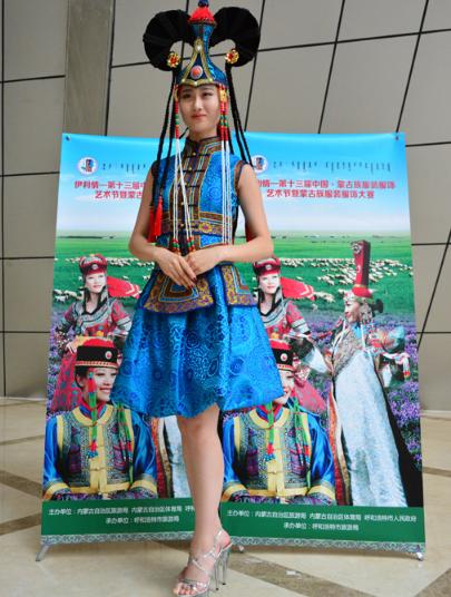 蒙古族服装服饰大赛:创意的碰撞 文化的传承