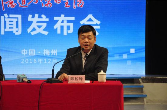 第四届客家文博会12月8日在梅城盛大启幕
