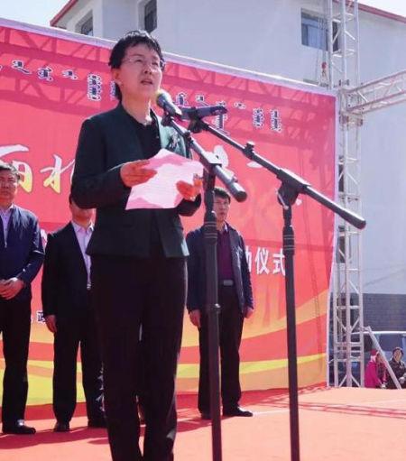 土左旗庆祝自治区成立70周年群众性文化体育活动启动