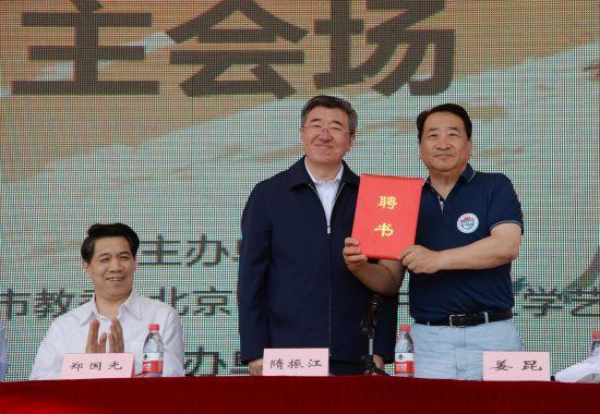 5・12防震减灾应急疏散演练在北京举办