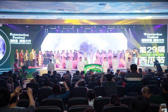 大兴西瓜节新区职工风采展演活动圆满成功
