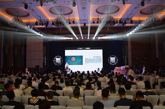 杨建国:数字经济时代如何玩转数字营销