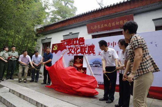 京津冀三地红色文化展览在香山开幕
