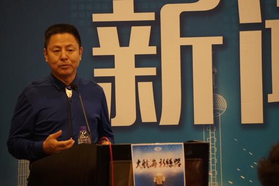 第二届中国(海南陵水)海上丝路健康产业高峰论坛新闻发布会在京举行