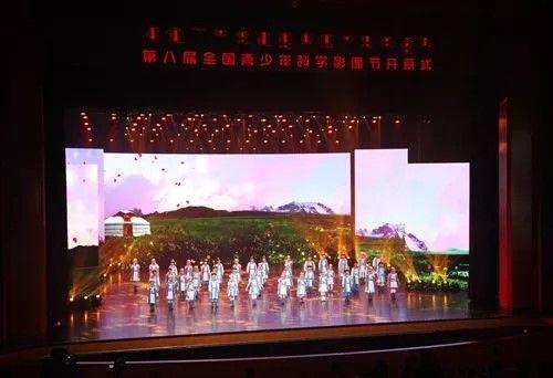 第八届全国青少年科学影像节展映展评奖项在内蒙古揭晓