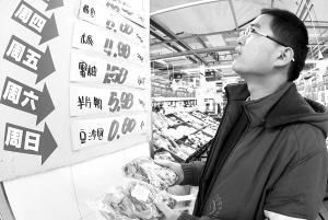 北京价格干预办法将出台生活用品涨价必须申请