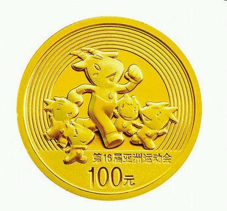 亚运彩色金银币