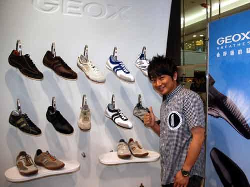 意大利休闲鞋品牌健乐士geox