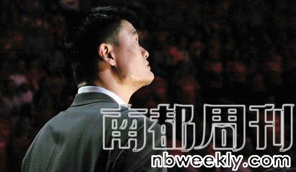 2008年4月9日,姚明在丰田中心球馆。