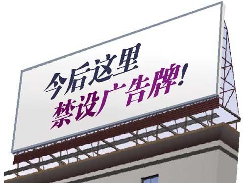 广州建筑物屋顶禁设广告(资料图片)