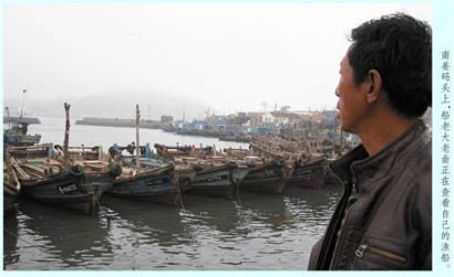 > 正文    刘宗款说,20年前,红岛街道渔船最多的村有近百条渔船,而