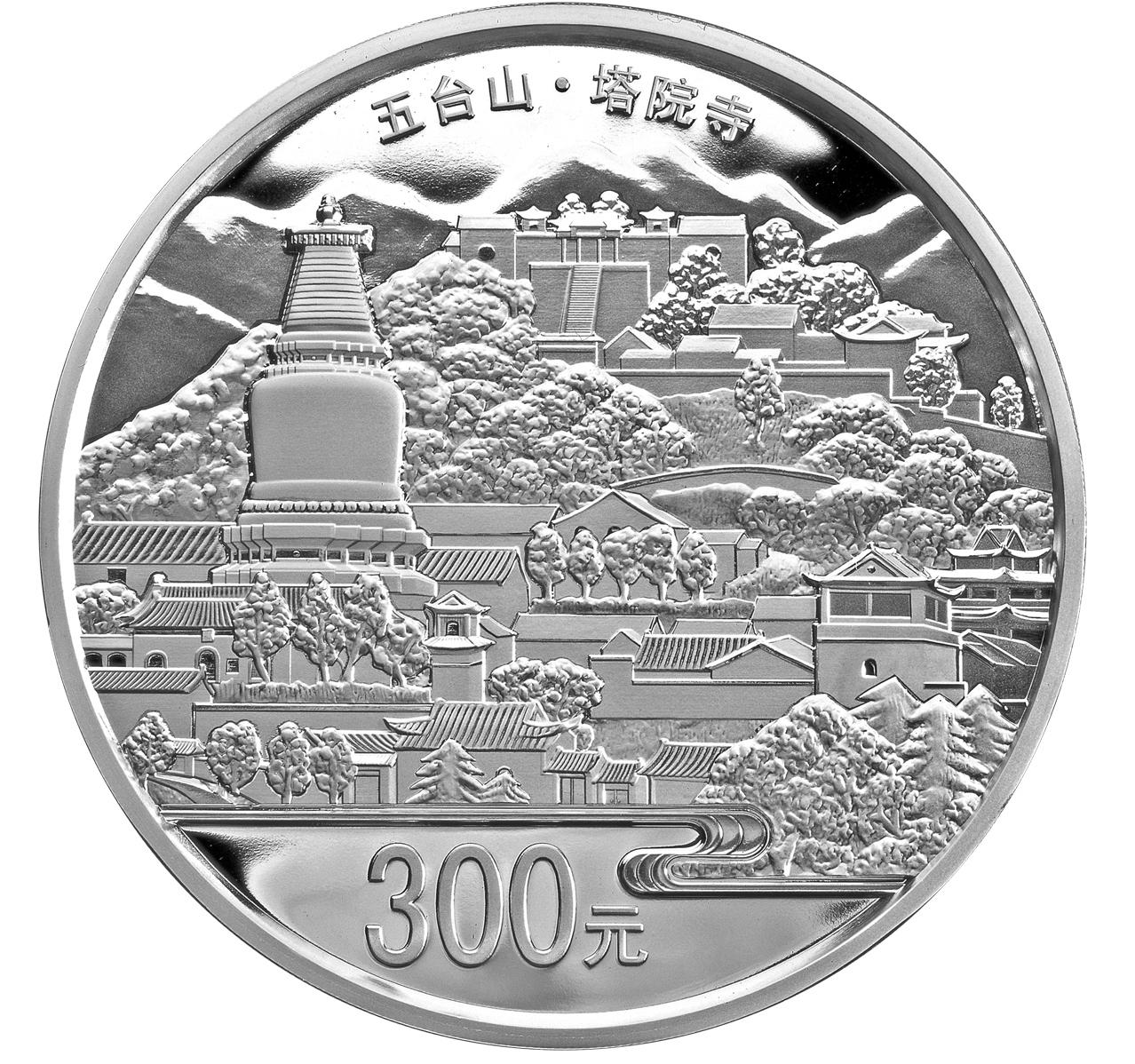 央行发行金银纪念币一套