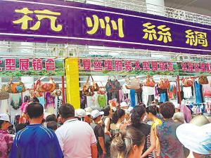 会展业牵动哈尔滨经济